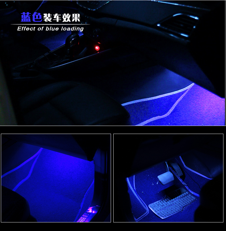 led colorful sound music remote control ambient footwell light car interior lamp. Black Bedroom Furniture Sets. Home Design Ideas