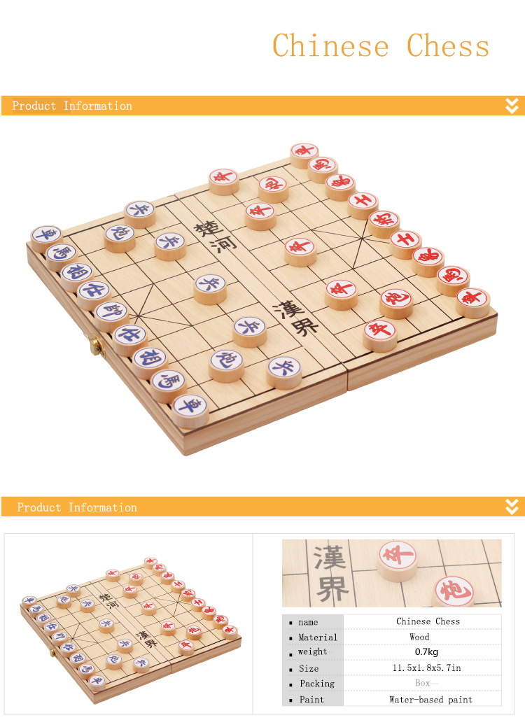 11 5 Large Chinese Chess Set Xiangqi Wooden Checkerboard