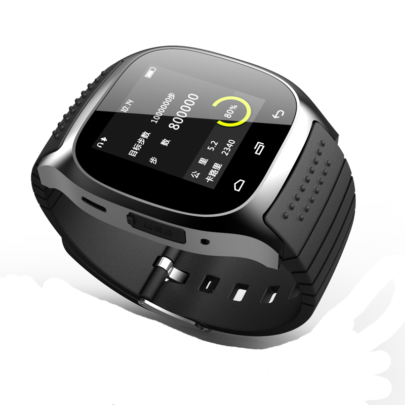 M26 Bluetooth Smart Watch Wristwatches Phone Mate For ...