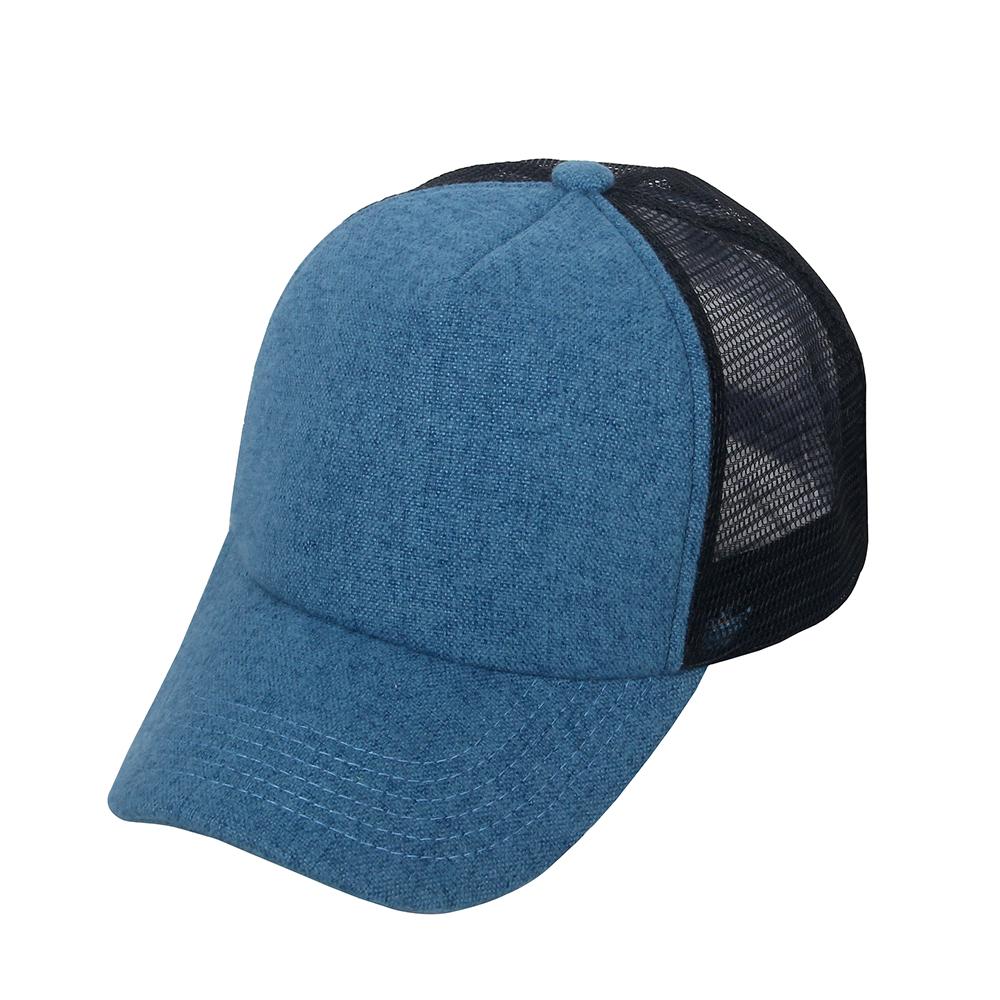Unisex Plain Baseball Trucker Caps Mesh Hat Adjustable ...