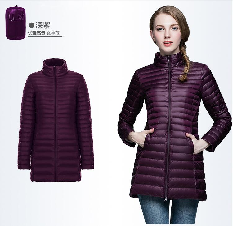 Product Features white duck down and the average weight of this coat is between Shop Best Sellers · Deals of the Day · Fast Shipping · Read Ratings & Reviews2,,+ followers on Twitter.