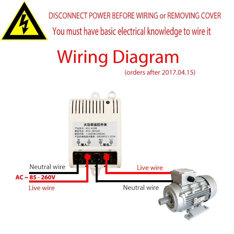 3 prong 110v plug wiring diagram 110v 240v 1 ch wireless rf remote control switch ... 110v relay wiring