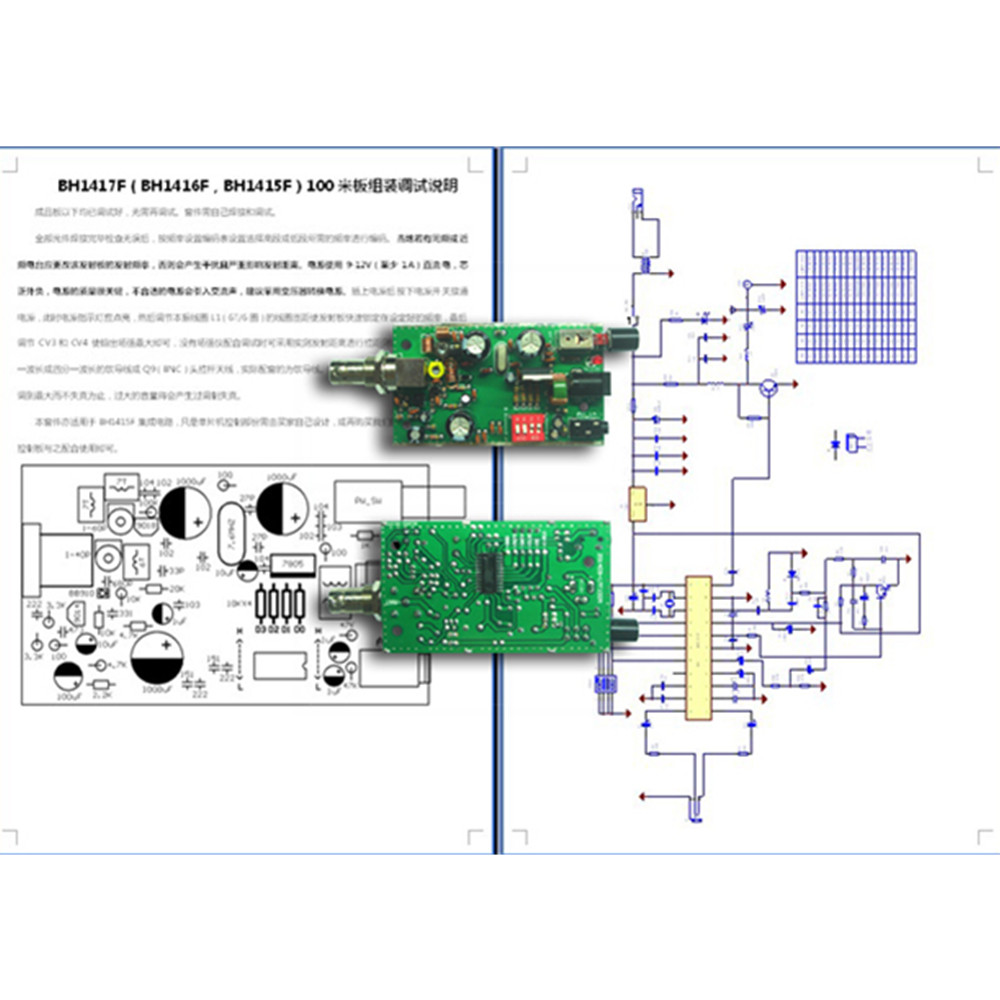 Fm Radio Transmitter Module Bh1417f 5v 12v Pll Stereo Digital Circuit Diagram Audio Amplifier Schematic Circuits This Board Using Refined Double Panel Excellent Quality High Frequency Special Electronic Component Pcb Pads Are Tinned