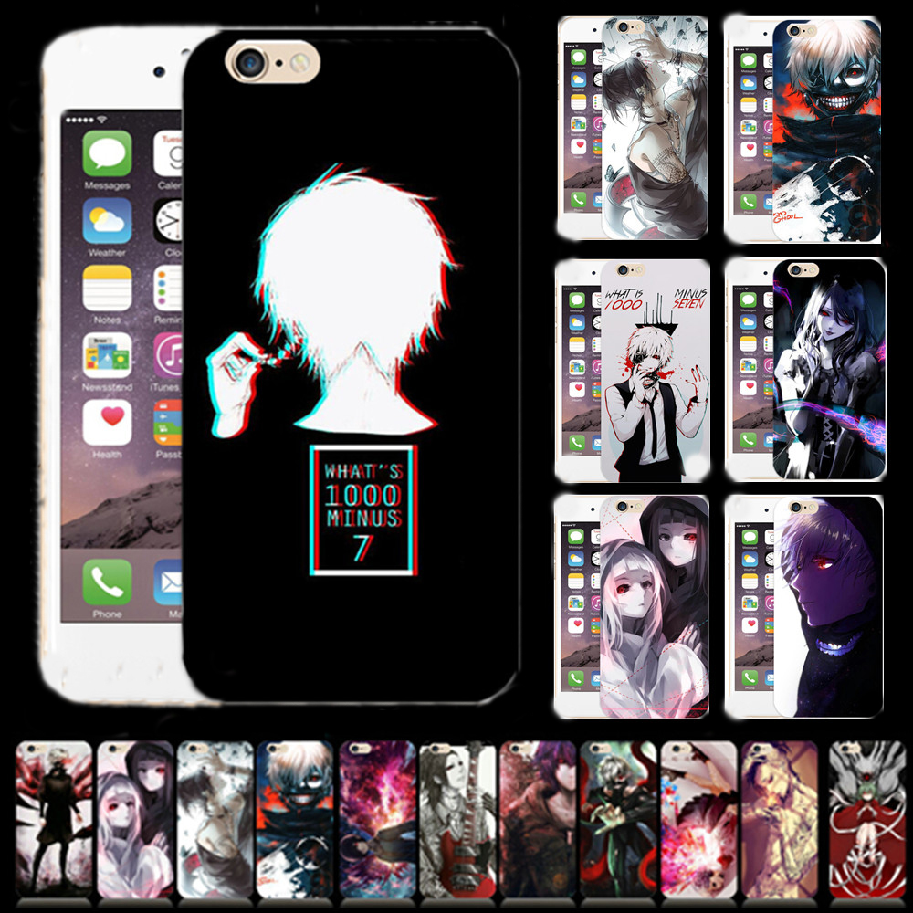 Movie Themed Iphone Cases