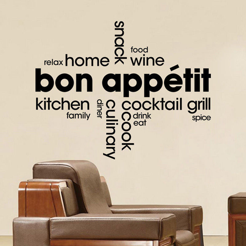 Kitchen Wall Stickers Vinyl Art Home Decor Quote Removable Decals For Food Store