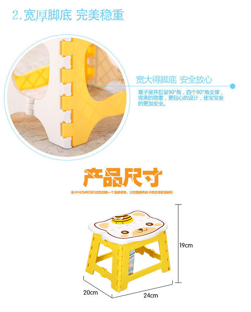 Home Kids Children Foldable Chair Step Stool Chair
