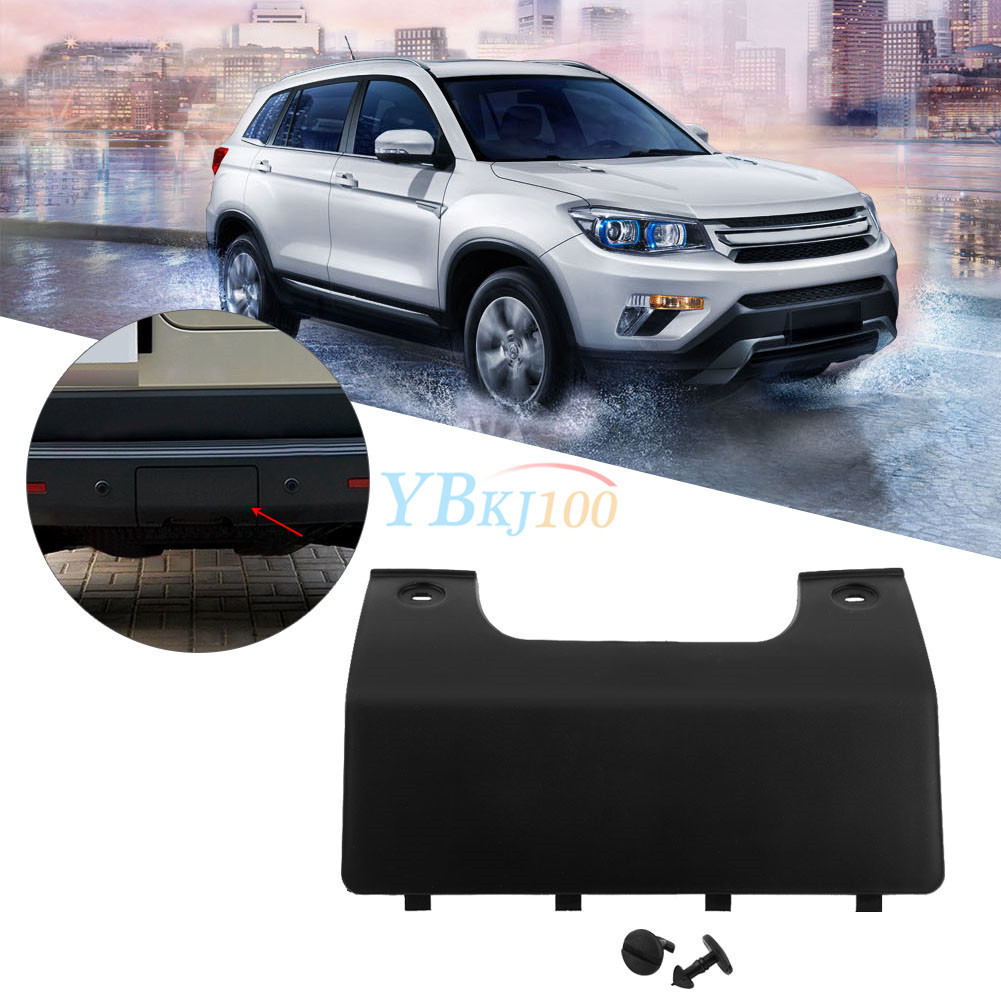 2012 Land Rover Lr3 Hse: Car Rear Bumper Tow Hook Cover Replacement Kit For Land
