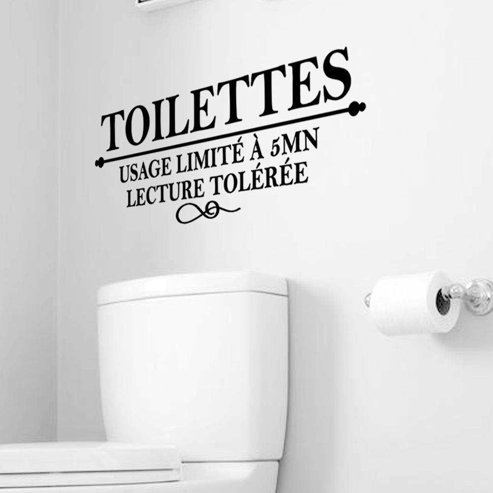 Verschiedene Badezimmer Wandtattoo Foto Von Wandsticker Wandaufkleber Bad Wc Toilette Art Deko