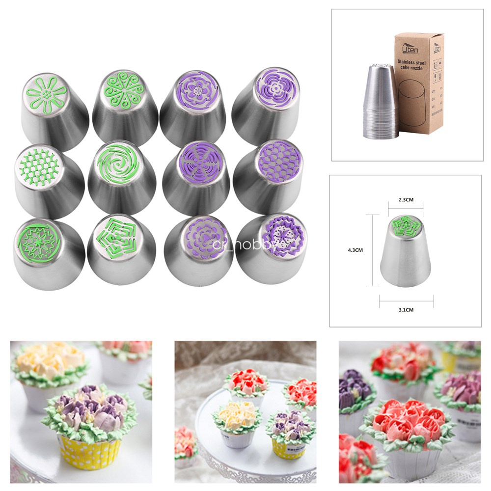 Set of 12 Russian Icing Piping Nozzles Tool Cake Cupcake ...
