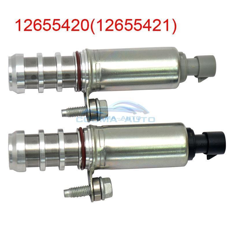 Exhaust Brake Actuator ~ Intake exhaust camshaft position actuator solenoids for