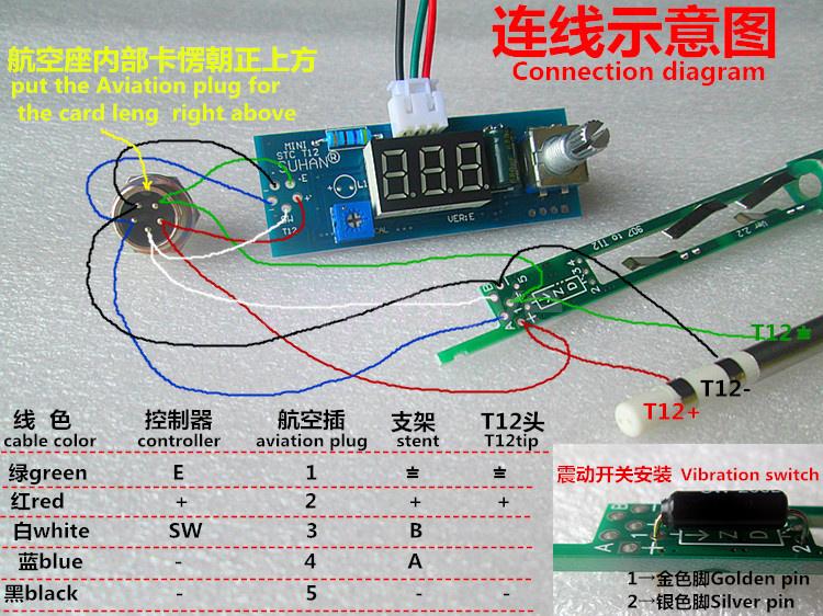 Digital Soldering Iron Station Temperature Controller Kits