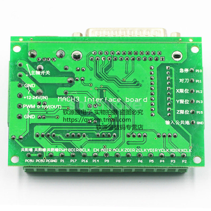 4 Axis Cnc Router Diy Kit 5 Axis Breakout Board 4x
