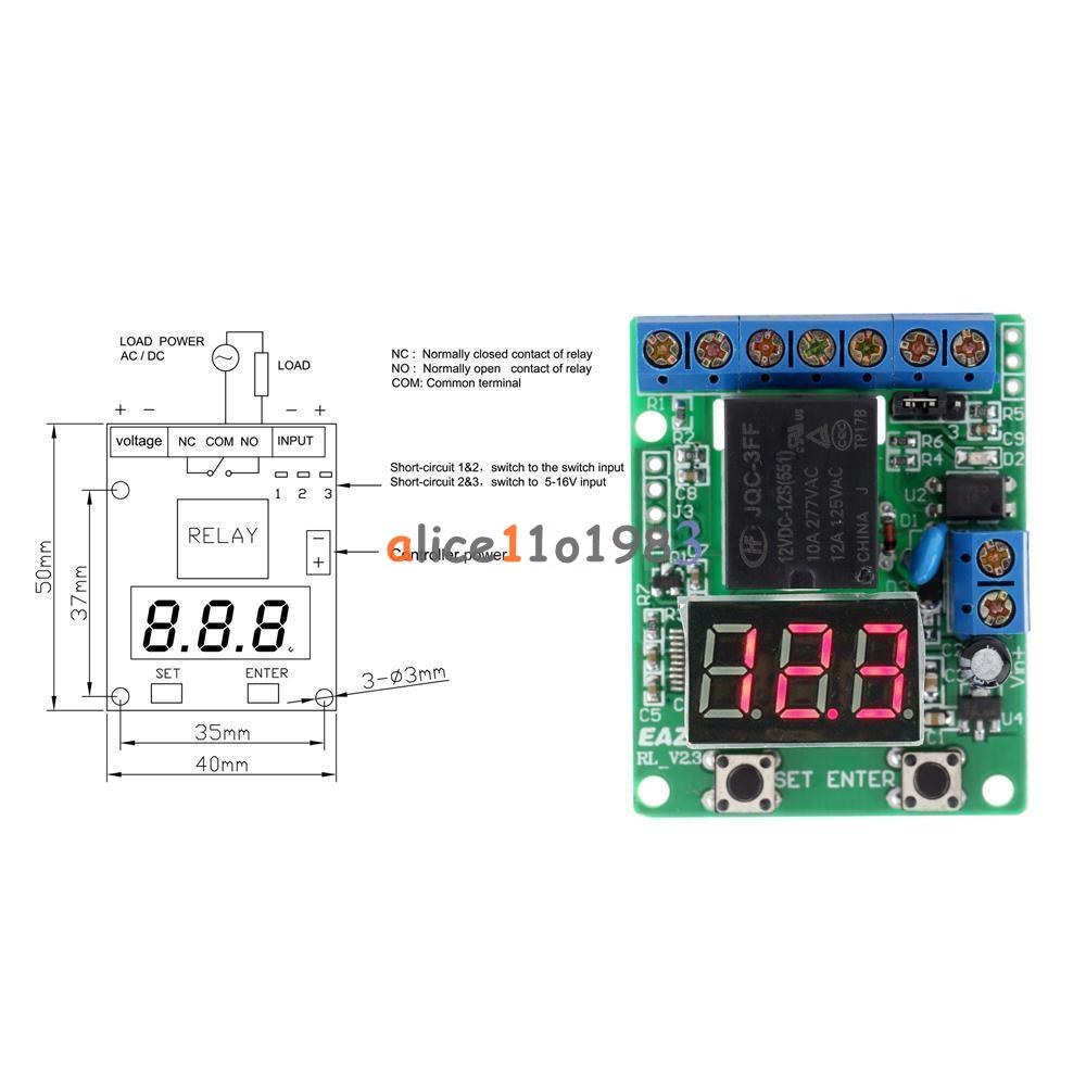12V Voltage Control //Delay Switch //OverVoltage //Under Voltage Protection Module