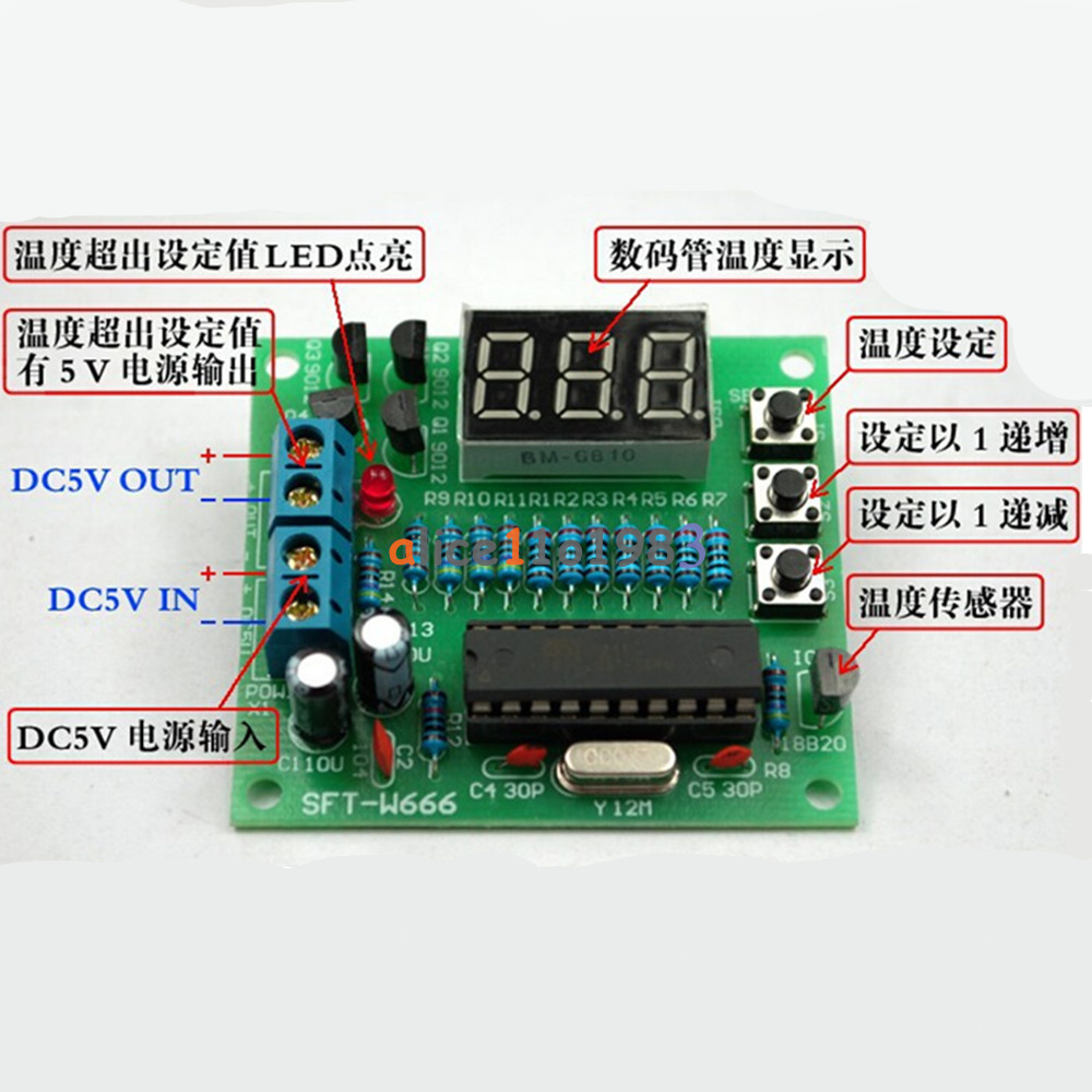 Ds18b20 At89c2051 Microcontroller Temperature Controller Led Alarm Make A Digital Thermometer Circuit With Ic Pic 18f4550 5v Dc Diy Kit Features This Uses Sensor Do