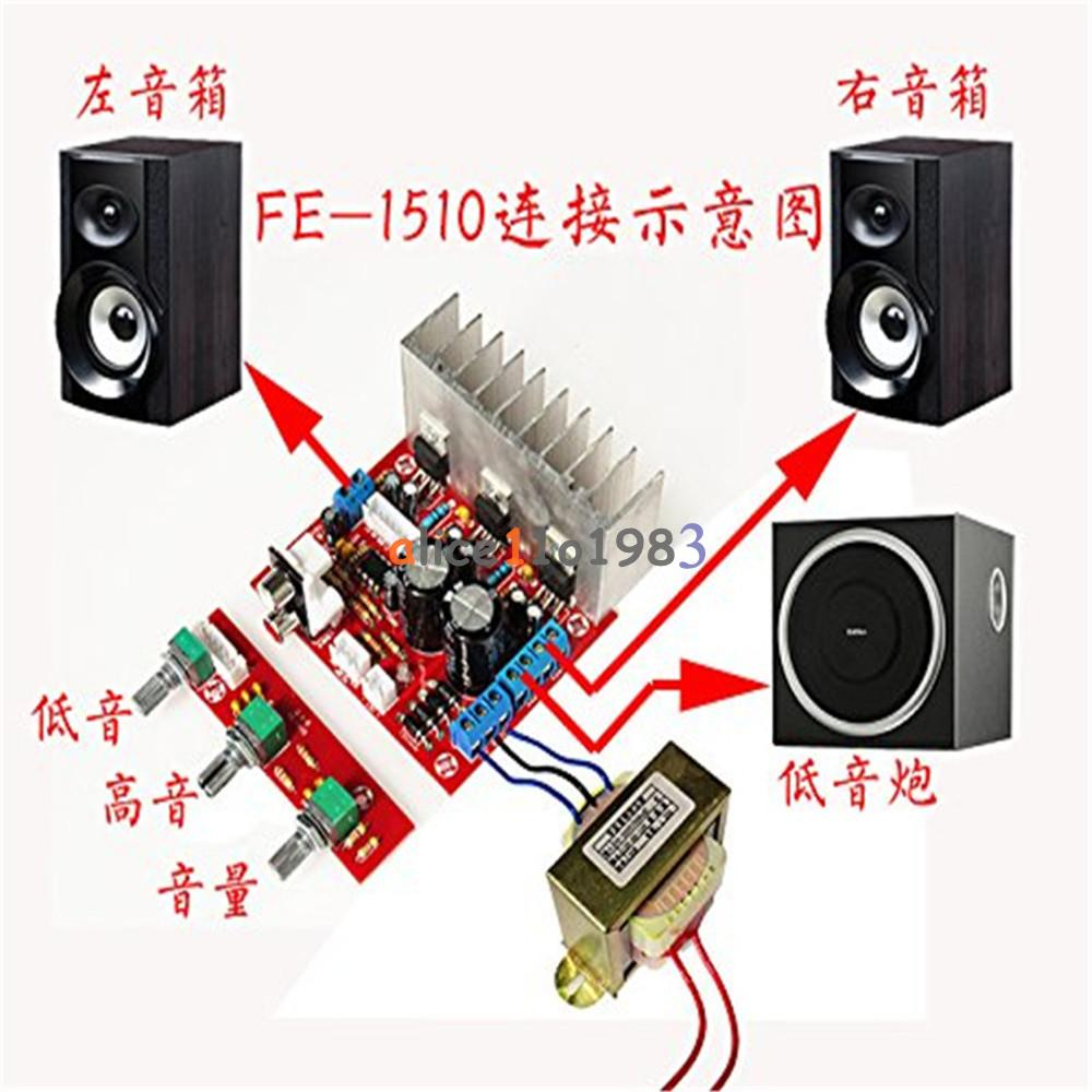 The Amplifier Of A Sound On Chip Tda2030a Electronics T Circuit Boards Subwoofer Crossover Ahmedyerli And Pcb Super Bass 21 Power Board 3 Track Pc Speaker