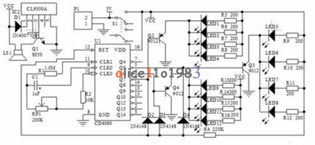 CD4060 DIY Kits Electronics SMD Music Fancy Lantern Suite SOP-16 5mm LED light