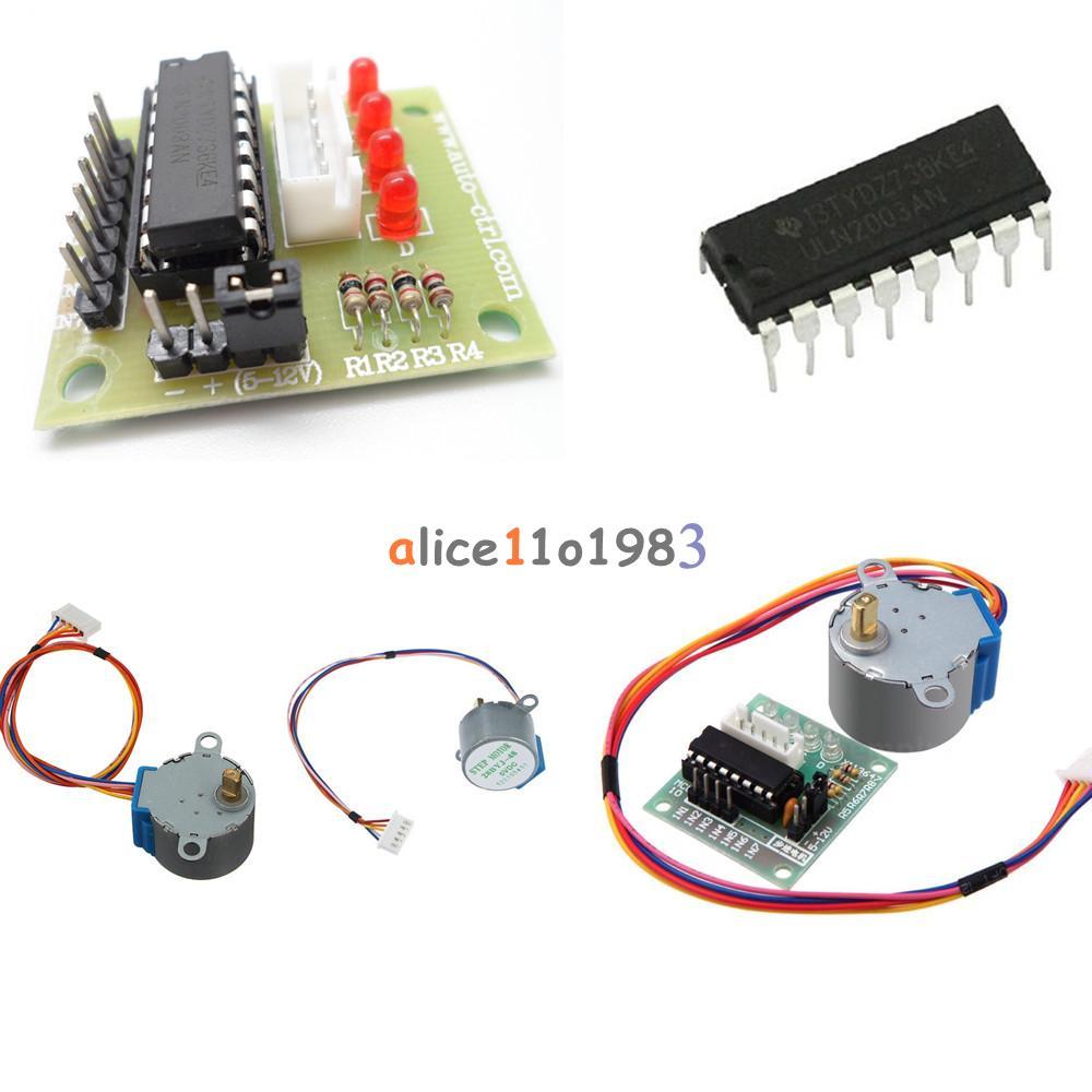 5v 12v uln2003 step motor 4 phase stepper motor driver for 12v servo motor controller