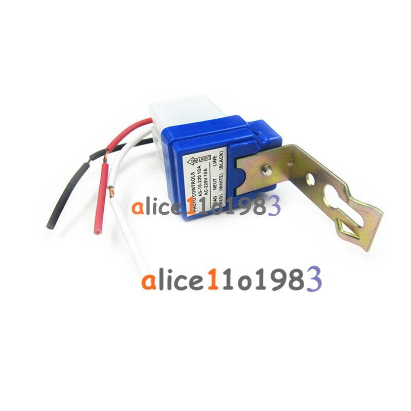New AC DC 12V 24V 220V 10A Auto On Off Photocell Street Light Sensor Switch L2KO