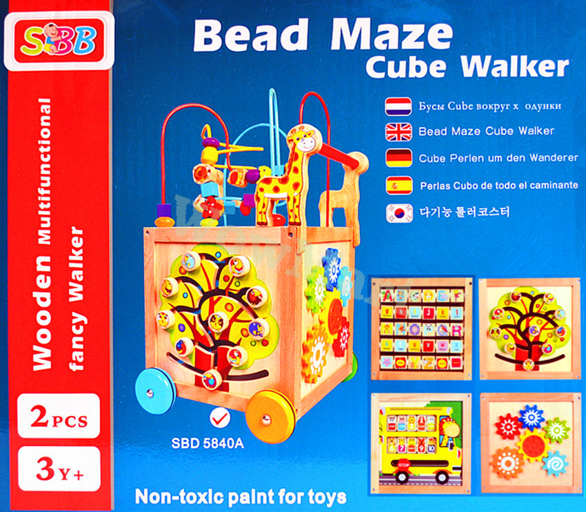 New Educational Toy 6in1 Bead Maze Activity Cube Baby