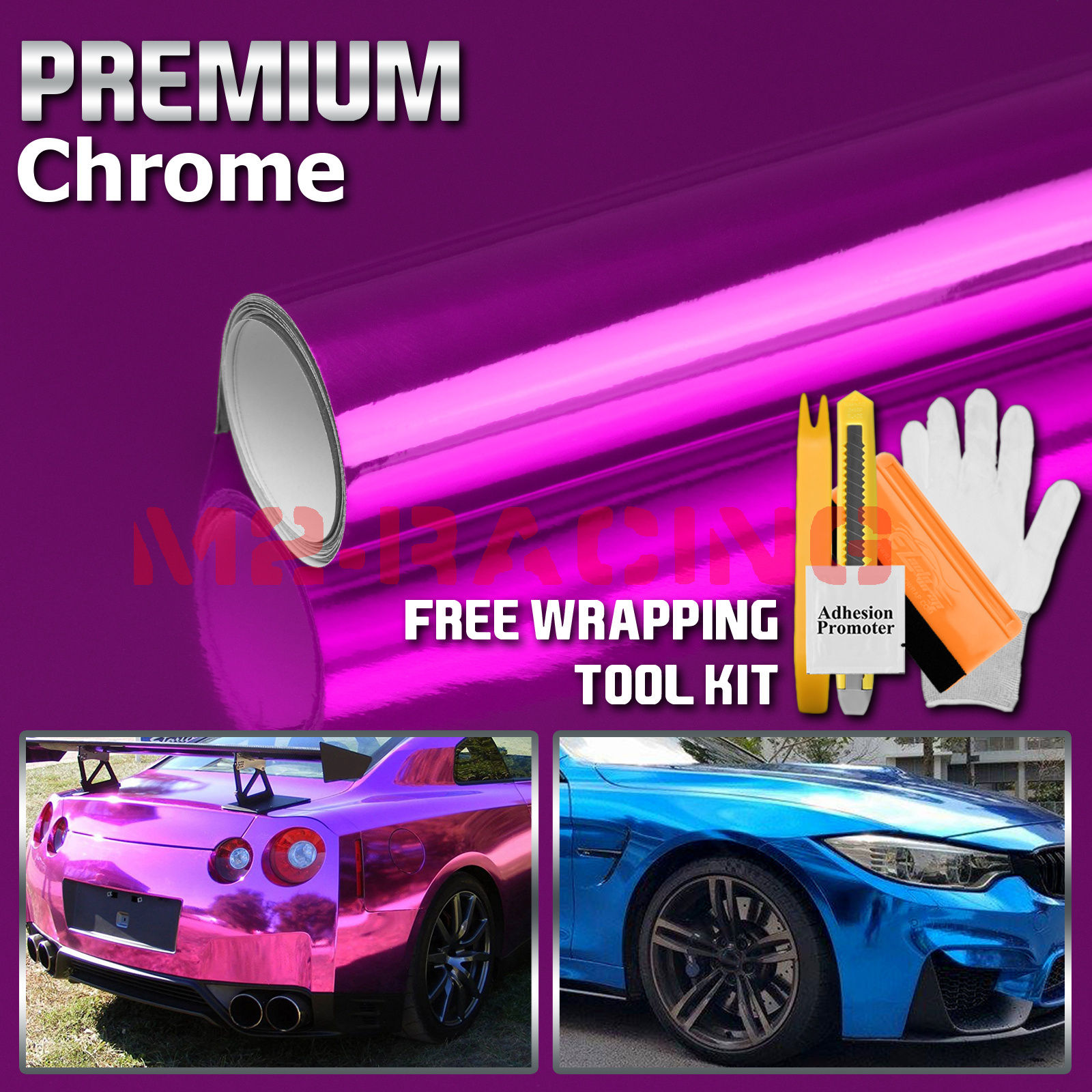 "*60/""x60/"" Brushed Aluminum Pink Vinyl Wrap Sticker Decal Air Release Bubble Free"