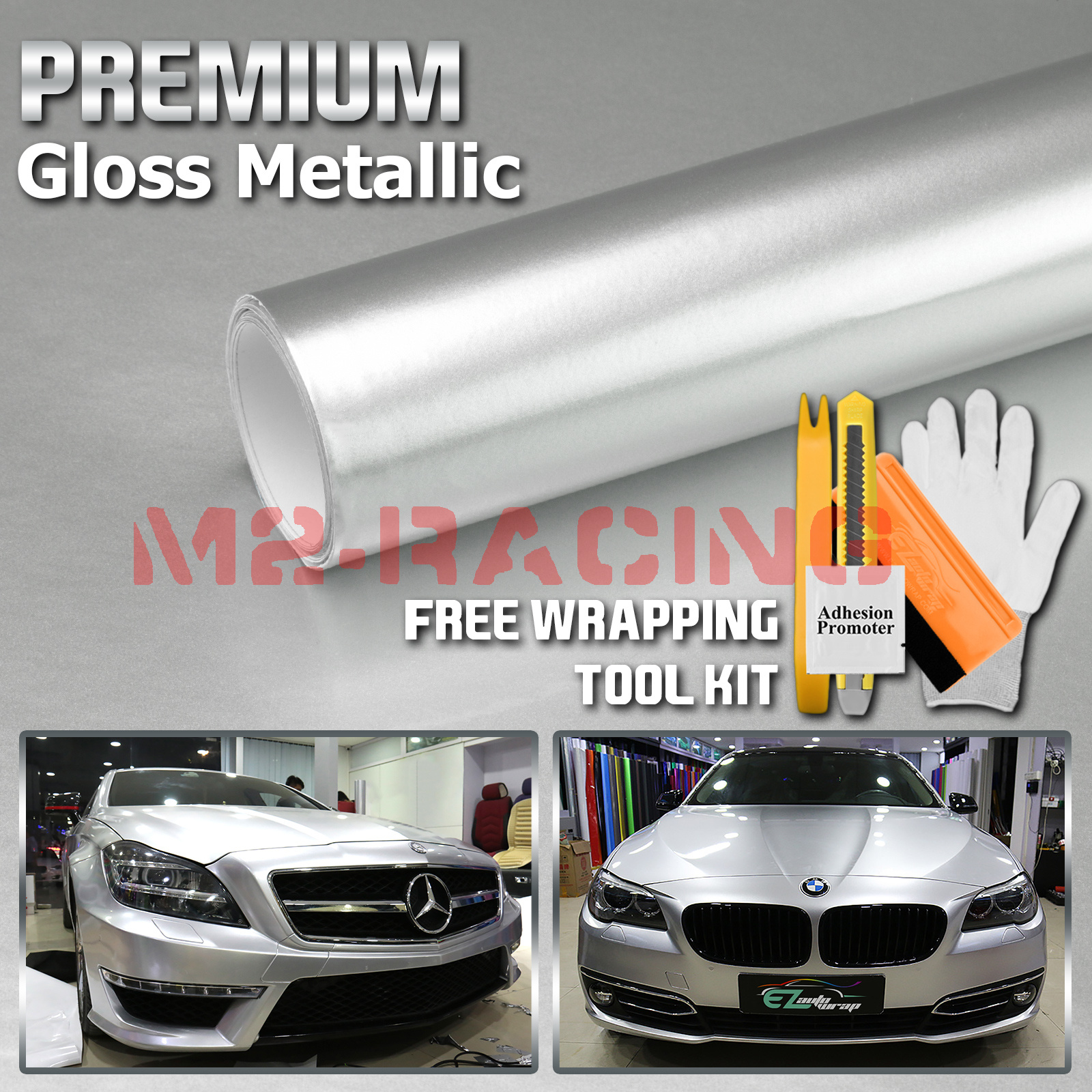 """*60/""""x108/"""" Gloss Glossy White Vinyl Wrap Sticker Decal Air Release Bubble Free"""