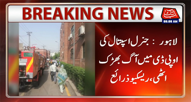 Abbtakk tv: Latest News Breaking Pakistan, World, Live Videos
