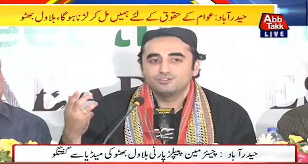 Abbtakk tv: Latest News Breaking Pakistan, World, Live Videos