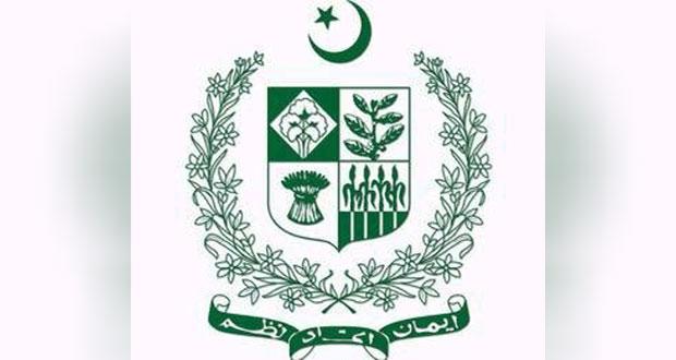 Sardar Aijaz Ahmed Appointed As Secretary Religious Affairs