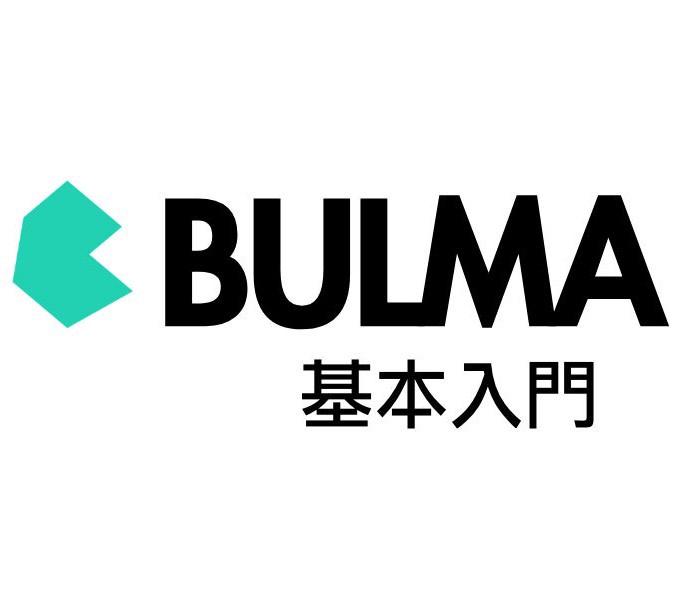 Bulma是什麼?奠基於CSS框架的Bulma基本入門!