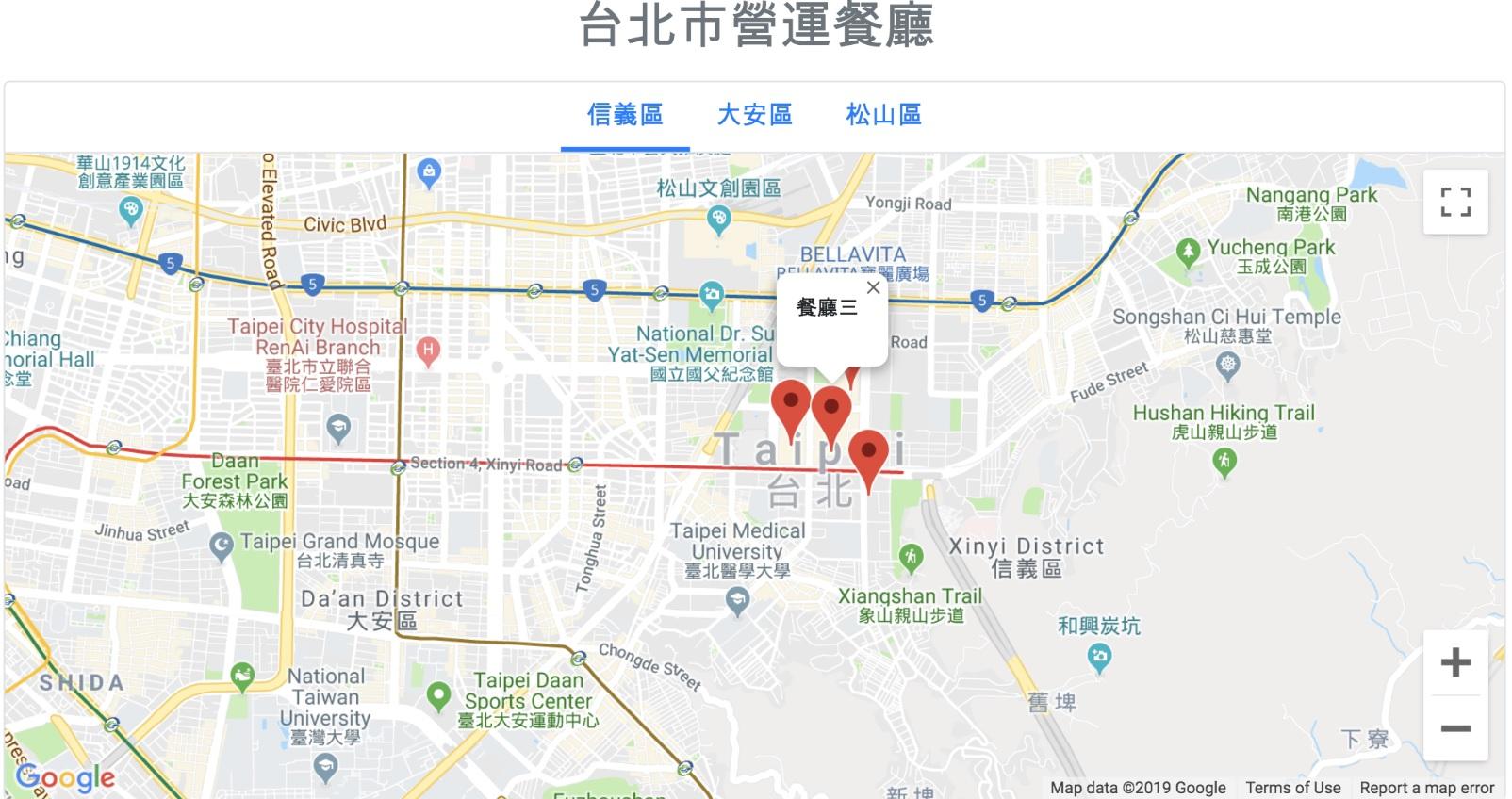[筆記] 從零接觸 Google Map API 1:在 Vue.js 中實作地圖、地標、訊息視窗
