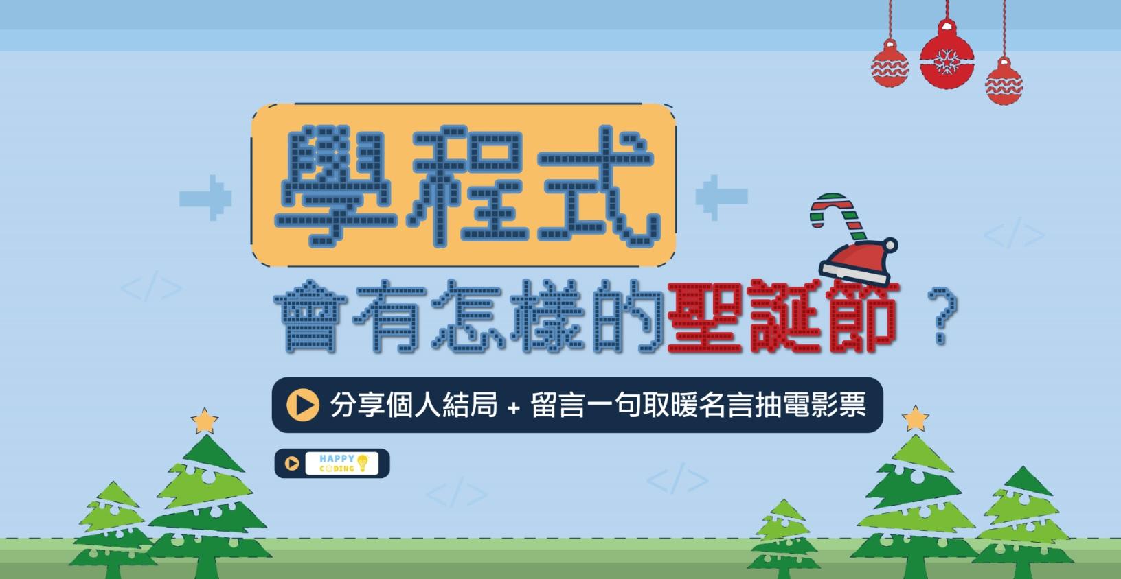 用 Chatbot 打造超有趣線上 RPG :把同事變成 NPC !