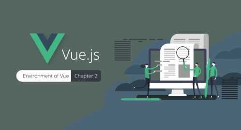用Vue.js框架實作自己的Blog – CH2 環境建置