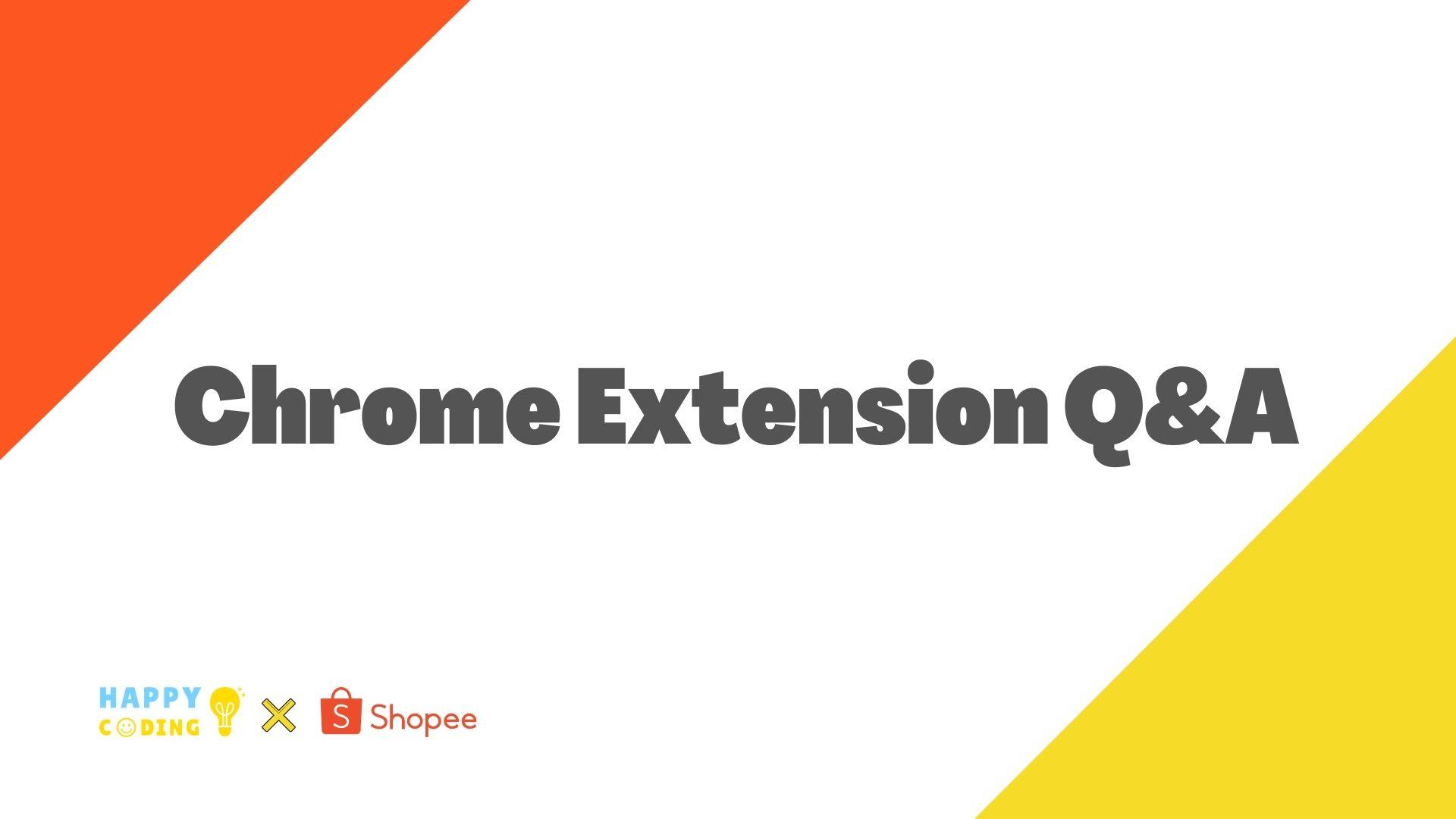 蝦皮直播回顧 Chrome Extension Q&A