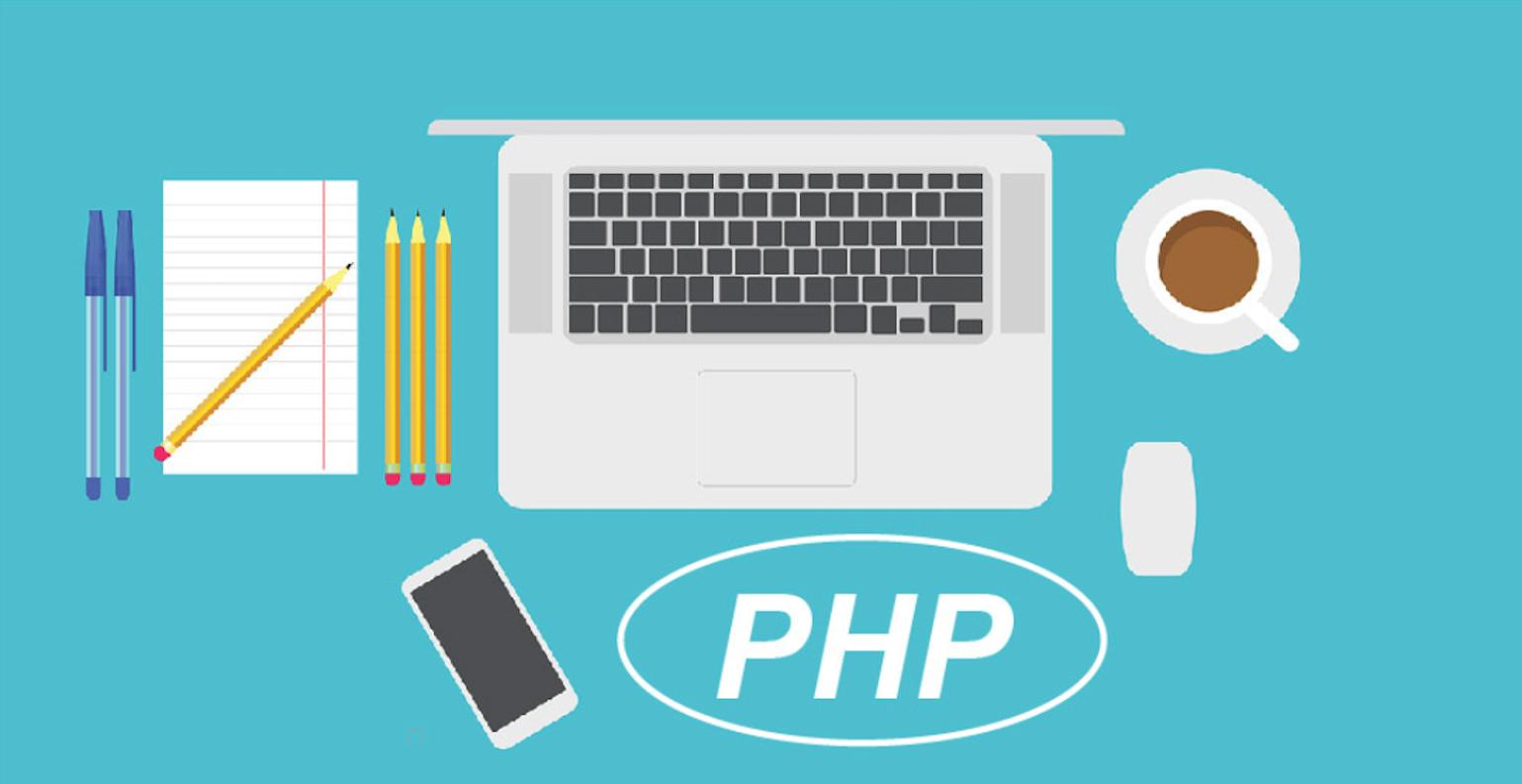 PHP是什麼?優缺點介紹!