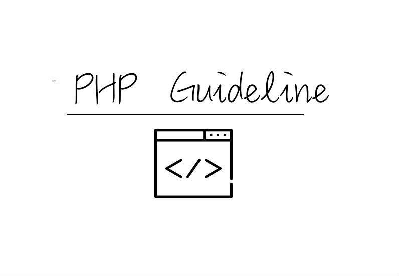 PHP是什麼?3分鐘PHP基本介紹!