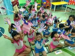 Kindergarten Little Bell Kepong
