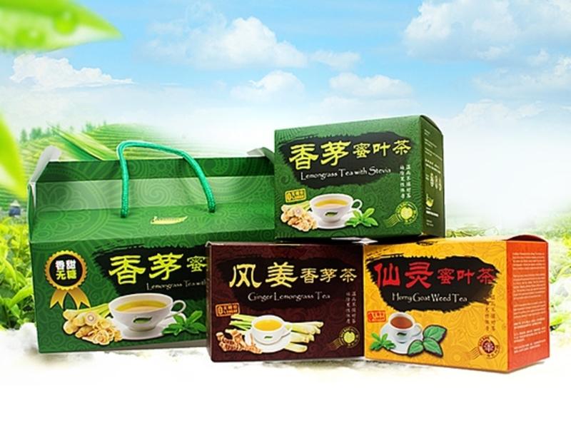 Lmg packaging1