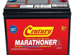 Century ns60ls 46b24ls marathoner maintenance free car battery 6411 7833961 1