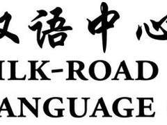 Logo silk road