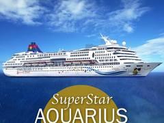 Superstar aquarius cruise ship taiwan japan tour