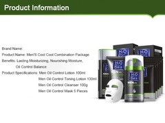 Bioaqua H2O Oil Control Men Only Skin Care Set