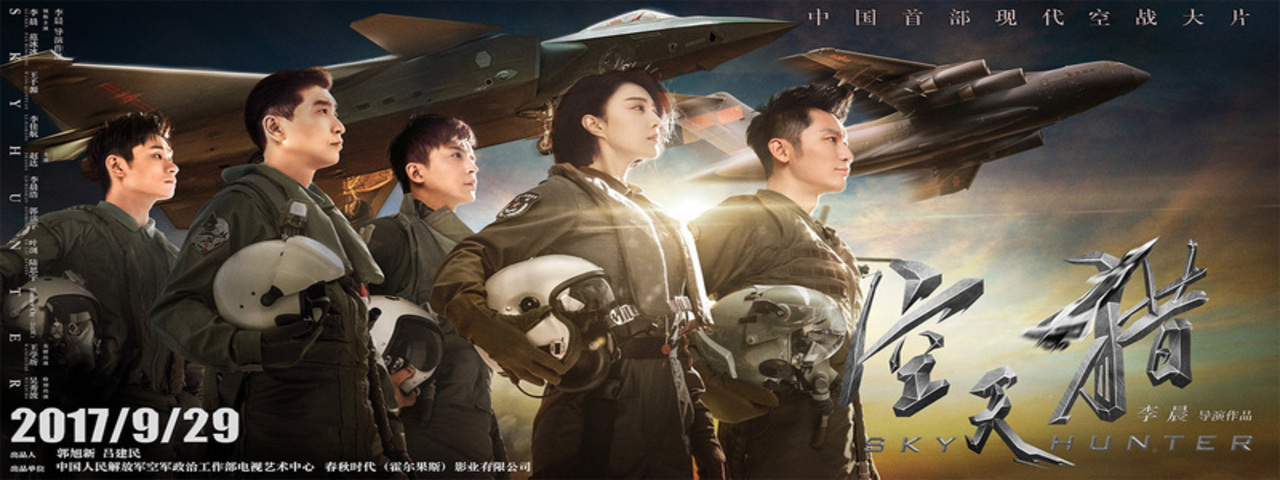 Sky hunter1