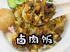 🔥台湾最正宗美滋滋的炸鸡排🐔还等什么‼️