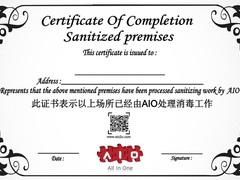Sanitizing & Disinfection Service 杀菌消毒服务