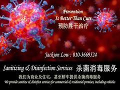 Sanitizing   disinfection