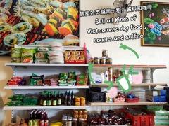 Saigon Station FREE Teh'O Ice Limau / Caramel Pudding