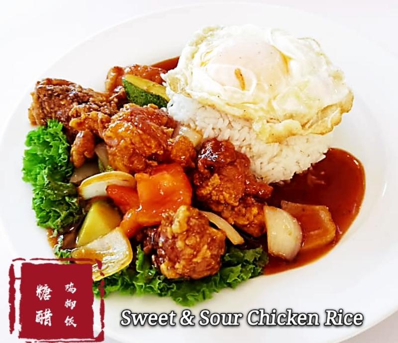 Sweet   sour chicken rice %e7%b3%96%e9%86%8b%e9%9b%9e%e9%a3%af %28name%29