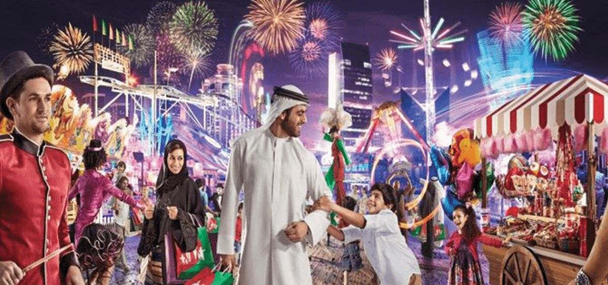 Mini Dubai (DSF Special)