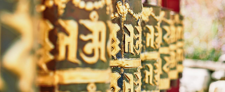 Miraculous Bhutan