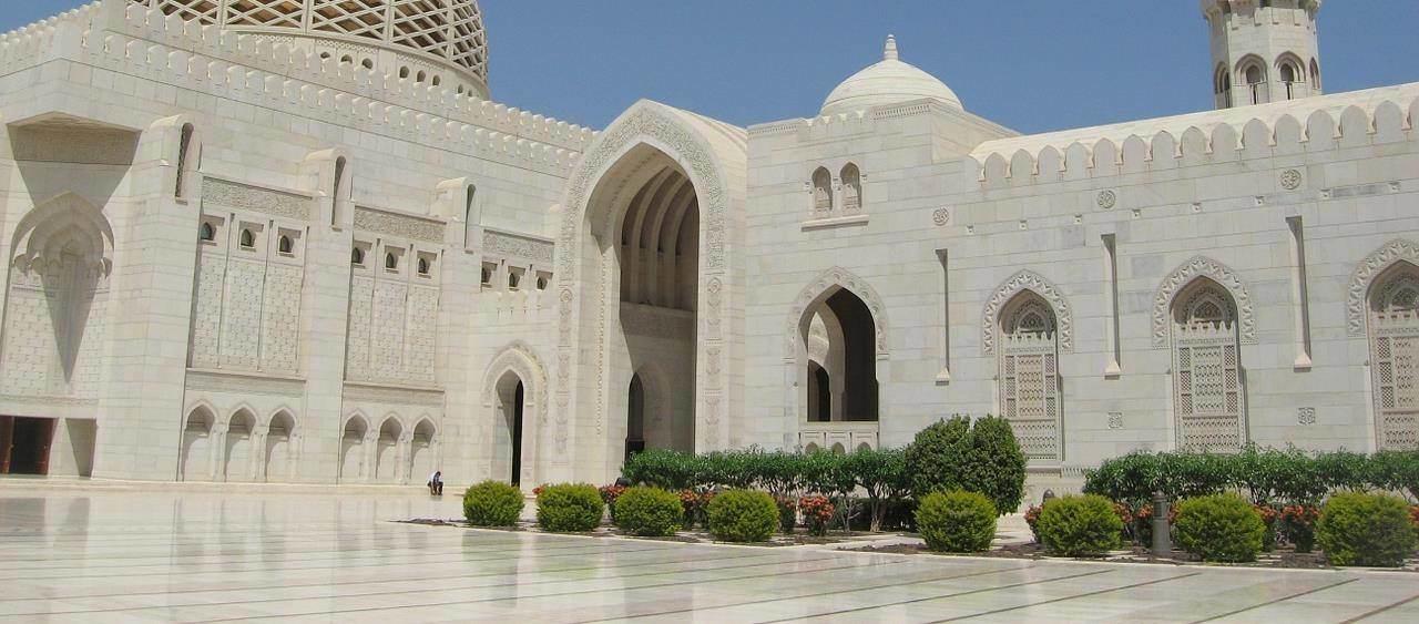 Unexplored Oman